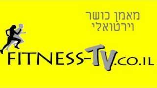 סרטון תרגילי בטן אימון של 10 דקות רצוף