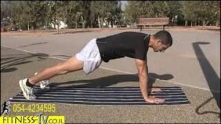 תרגילי בטן ללא כפיפות בטן - שרירי הבטן פועלים כמייצב