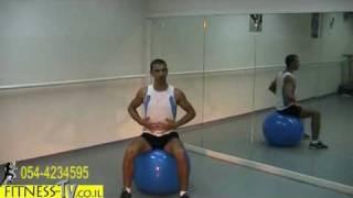 סרטון אימון כושר עם כדור פילאטיס - כדור פיטבול fitball
