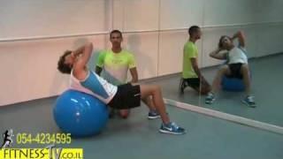 סרטון תרגילי בטן עם כדור פיטבול fitball